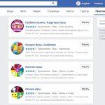 Игры и приложения в Фейсбук