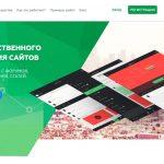 Естественное продвижение с Zenlink.ru