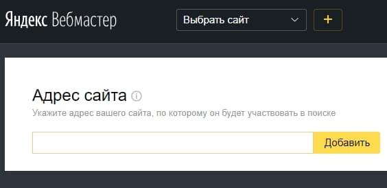 Яндекс индексация сайта как сделать создание полной карты сайта