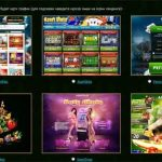 Партнерская программа Интернет казино AzartCash