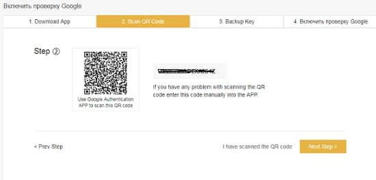 сканируем QR-код