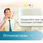 Настройка рекламной компании в Gogetlinks