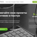 Заработок в SocialTools.ru