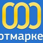 Партнерская программа Интернет магазина SotMarket