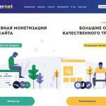 TeaserNet — передовая тизерная сеть
