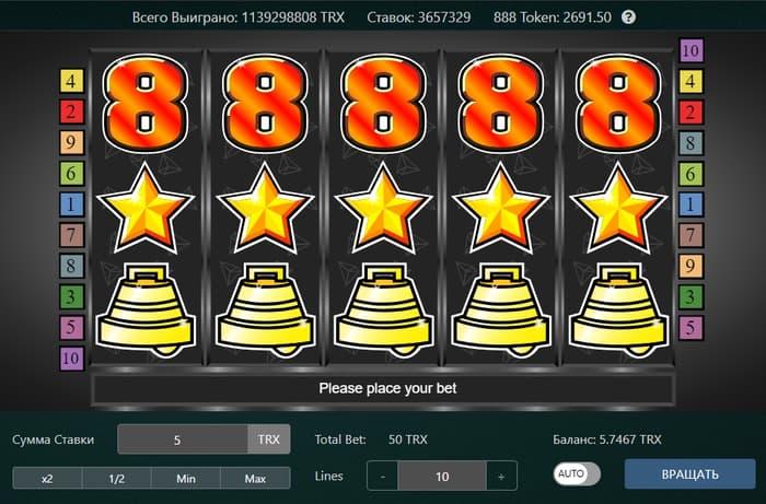 дивиденды казино от прошлых раундов
