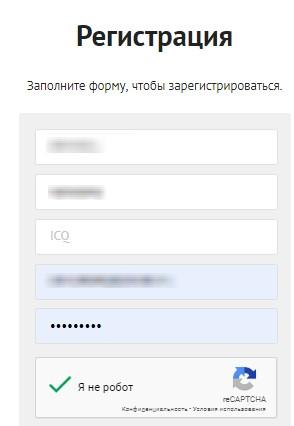 Регистрация в Edu-Revenue