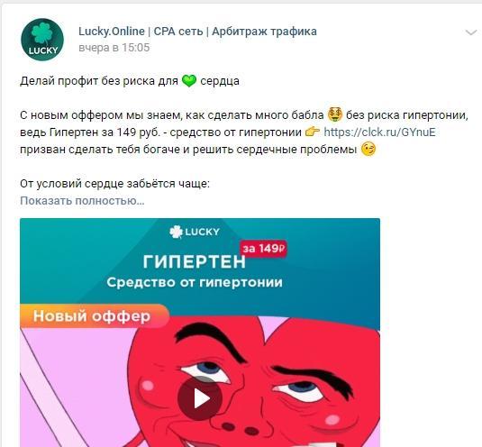 Информация в вконтакте о выходе новых офферов
