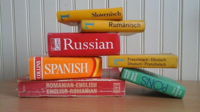 Словари иностранных слов