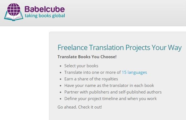 Babelclub - площадка для переводов книг
