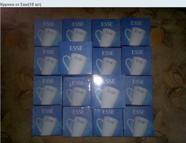 приз - 18 чайных кружек
