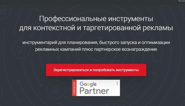 Главная страница Click.ru