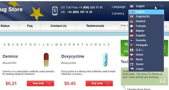 Список валют, доступный в онлайн-аптеке