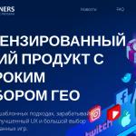 Обзор партнерской программы — V.Partners