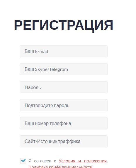 Регистрация в V.Partners