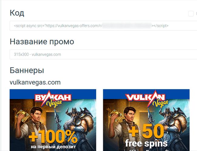 Рекламные материалы в V.Partners