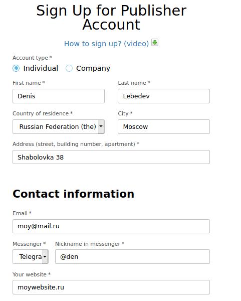 Регистрация в Clickadu.com