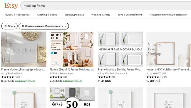 Продажа Mock-Up Images на сайте